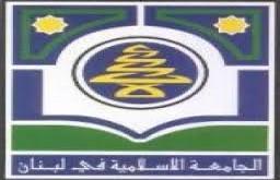 university islamic