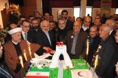 iranian13-2-2016