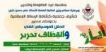 alihassankhalil25-5-2016