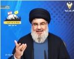 hassannasrallah4-8-2017